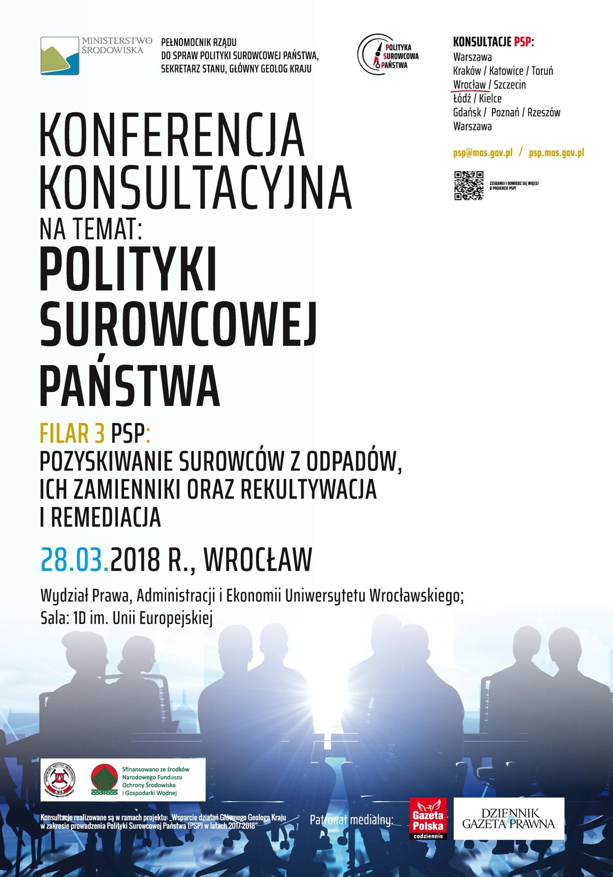 Konferencja konsultacyjna - PSP